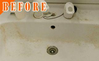 洗面台のクリーニング[Before写真]